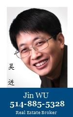 Wu Jin